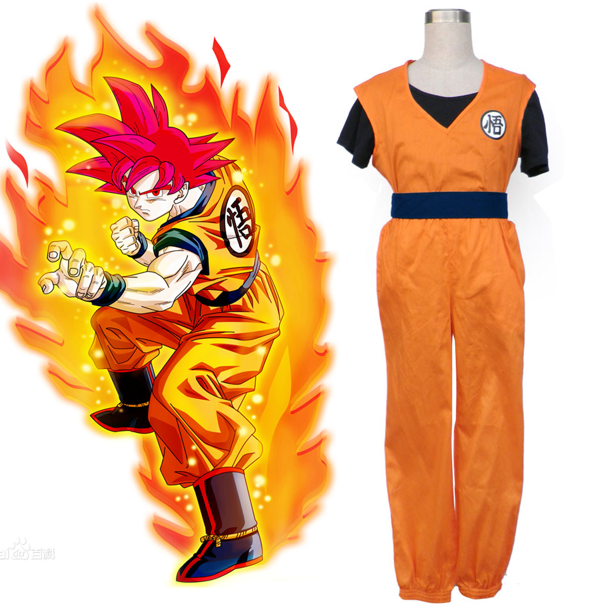 Dragon Ball Son Goku 2 Cosplay Kostym Sverige