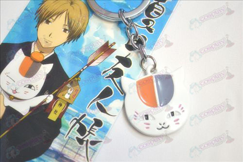 Natsume: s Book of Friends Tillbehör Keyring White Owl