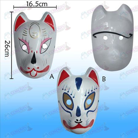2 Naruto fox mask (tillval)