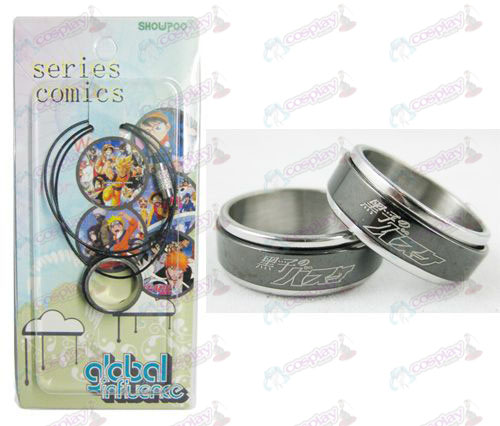 Kuroko Basket Tillbehör Black Steel ring halsband transporter - Rope